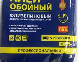Клей обойный/36шт/TITAN WILD флизелиновый мягкая упак.на 5-7рул.200г